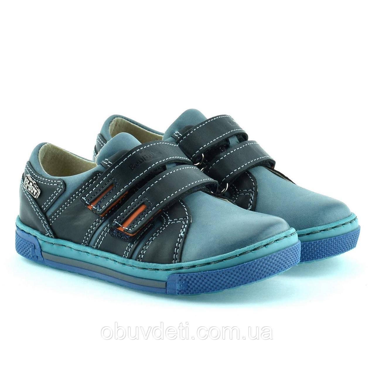 Стильные детские ботинки Renbut 28 (18,5 см) для мальчика