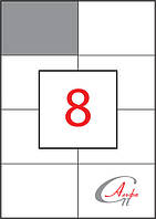 Этикетки самоклеющиеся формат А4, этикеток на листе 8, размер 105х74,2 мм