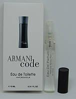 Мини-парфюм Armani Code (10 мл)