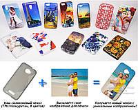 Печать на чехле для HTC Butterfly x920e (Cиликон/TPU)