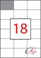 Этикетки самоклеющиеся формат А4, этикеток на листе 18, размер 70х49,5 мм