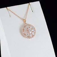 Волшебный кулон с кристаллами Swarovski + цепочка, покрытые золотом 0858