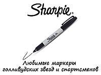 Sharpie Fine (черный) - перманентный маркер из США