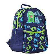 Рюкзак дитячий K-20 Monsters 29*22*15.5
