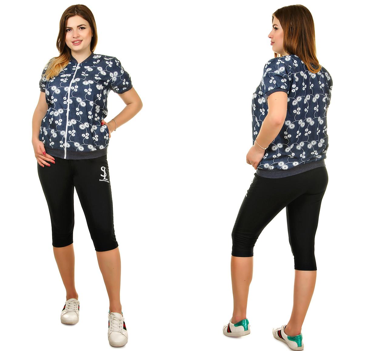 Літній жіночий костюм з джинсової тканини і трикотажу розміри 48-52