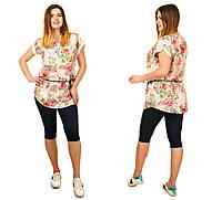 81e7b1f01a9 Трикотажные костюмы женские летние оптом в Украине. Сравнить цены ...