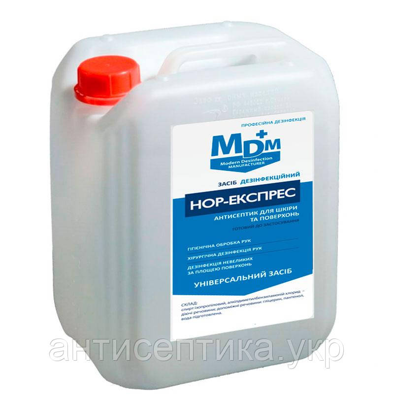 Нор-Экспресс антисептик для рук и кожи, дезинфекция поверхностей 5 л.