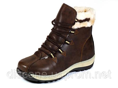 Зимние ботинки коричневые женские кожаные на меху
