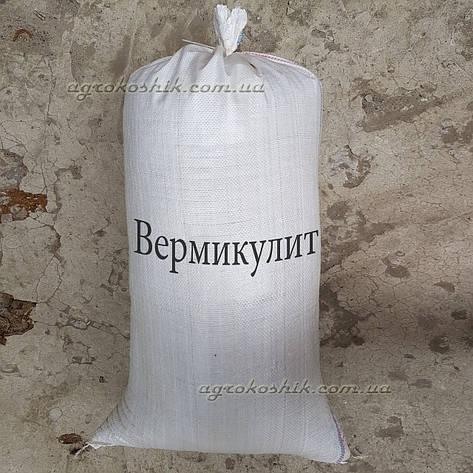 Вермикулит агро 80л мешок, фото 2