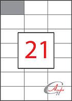 Этикетки самоклеющиеся формат А4, этикеток на листе 21, размер 70х42,4 мм