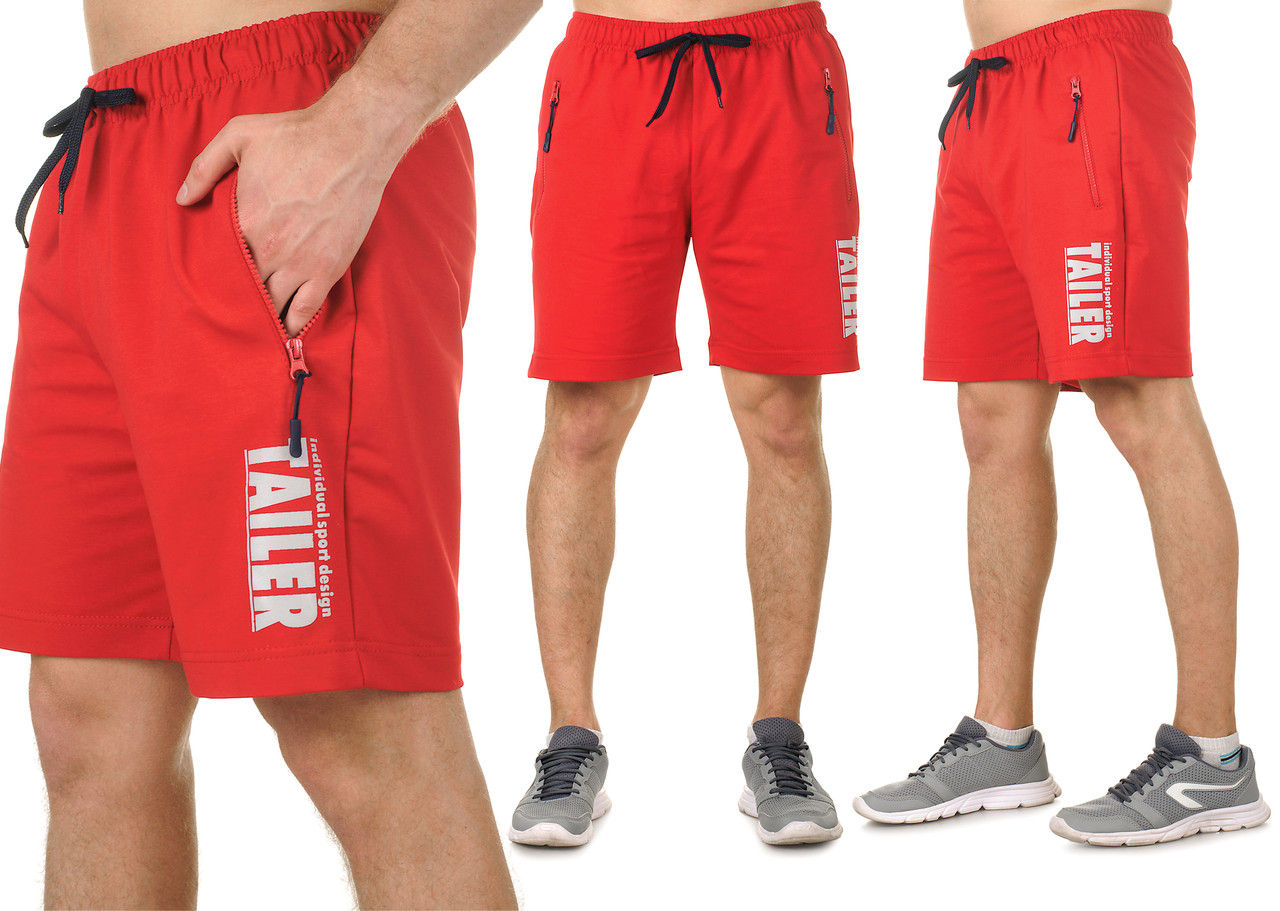 Чоловічі спортивні трикотажні шорти Tailer, розміри від 48 до 56