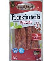 Frankfurterki Nasze Smaki 270гр