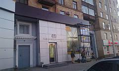 Козырек обшит темно-коричневым композитом вместо временного банера. На стекло и фасад нанесены наклейки из самоклеящейся пленки.
