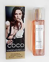 Мини-парфюм Chanel Coco Mademoiselle (Шанель Коко Мадмуазель) 50 мл.
