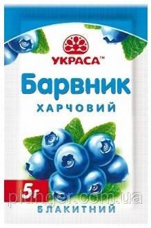 Краситель пищевой сухой порошкообразный Голубой