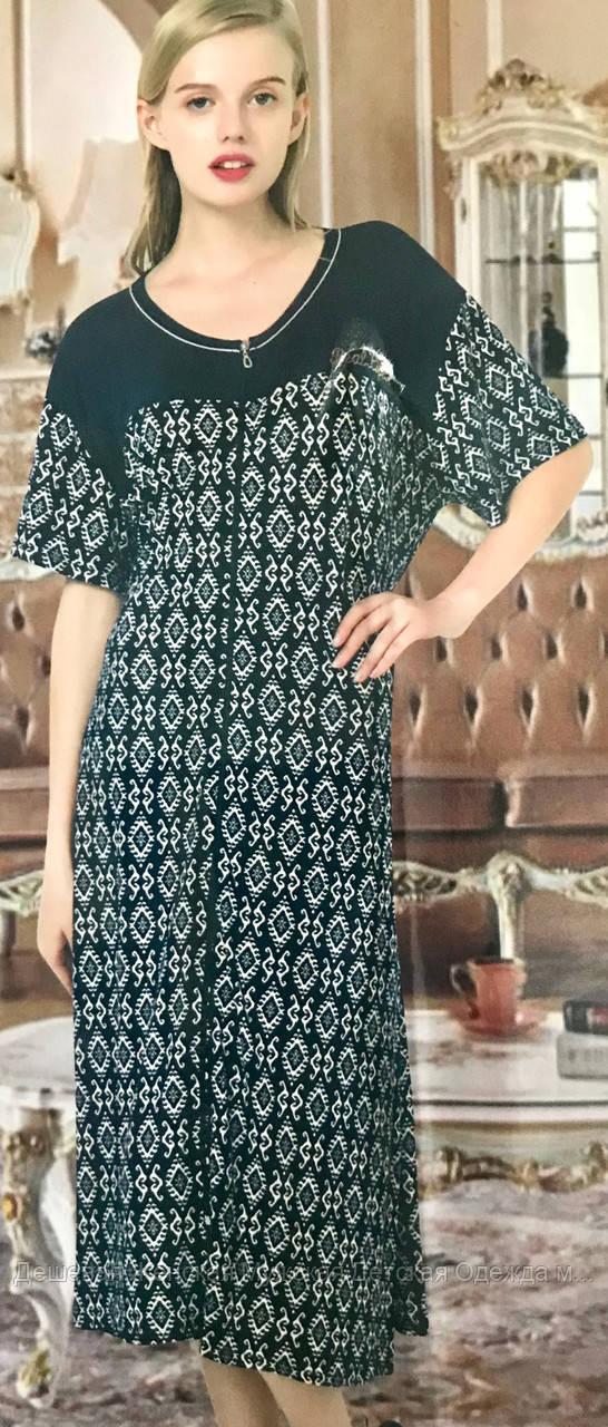 Платье женское суперботал по 64 размер