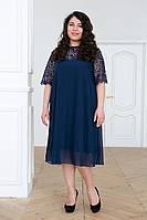Коктейльное платье из шифона КАМАЛИЯ , в расцветках (54-60) т-синий р.54,56