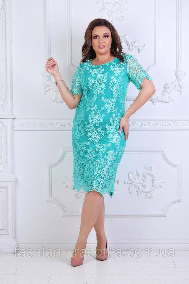 Нарядное гипюровое платье в размерах 50-56