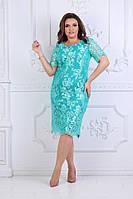 Нарядное гипюровое платье в размерах 50-56, фото 1