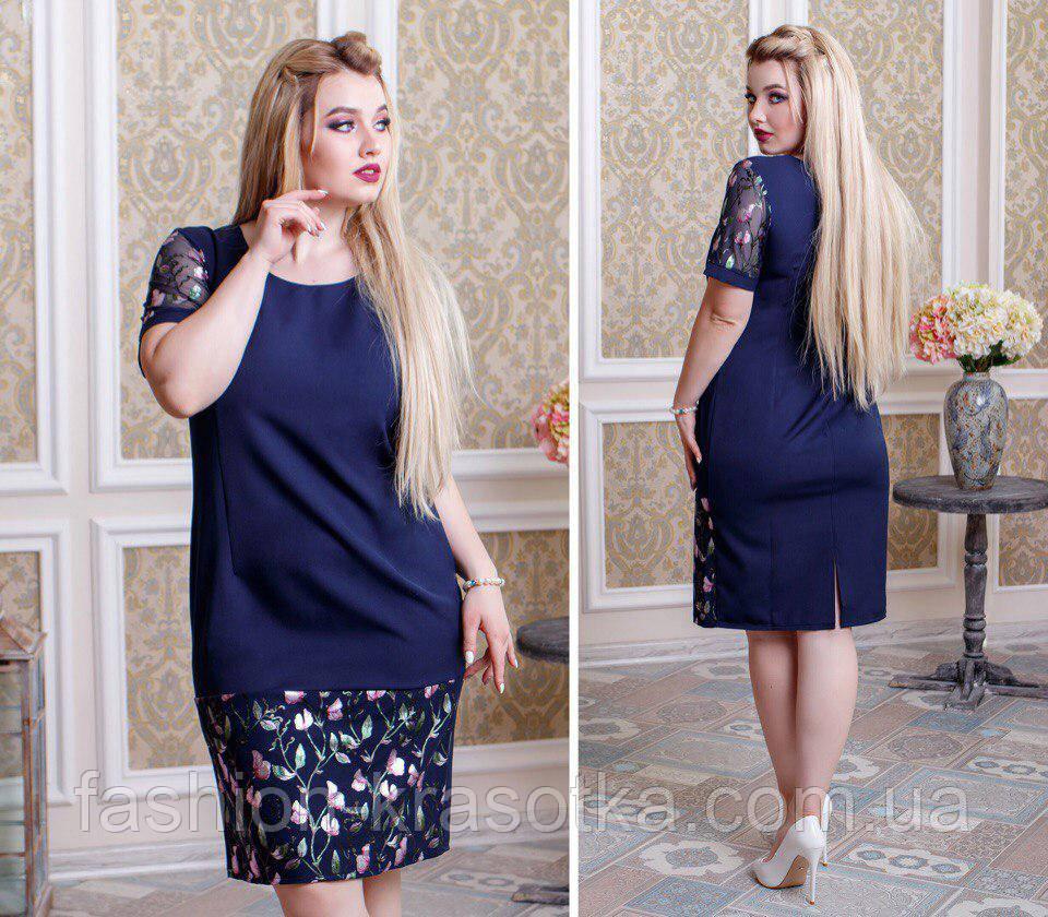 Модное женское платье Цветы в размерах 50-56