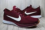 Бордовые мужские кроссовки в стиле Nike Free Run (найк фри ран), фото 4