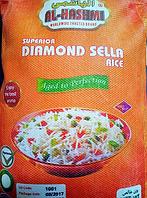 Рис басмати длиннозерный ( пропаренный рис )