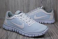 Nike Free Run 3.0 белые лёгкие кроссовки унисекс