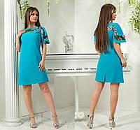 06becbdf7da Женское платье Голубое коктейльное в Украине. Сравнить цены