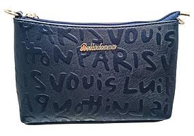 Модный женский клатч -сумочка 1043 (синий)