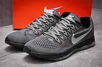 Кроссовки мужские Nike Zoom All Out, серые (12966),  [  44 (последняя пара)  ]
