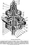 Регулятор давления воздуха трактора МТЗ