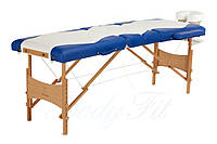 Массажный стол BodyFit, 4 сигментный,деревянный Синий