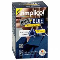 Краска Simplicol для восстановления цвета вещей синяя 400г