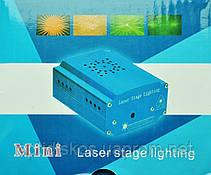 Лазерный проектор YX-039, фото 2