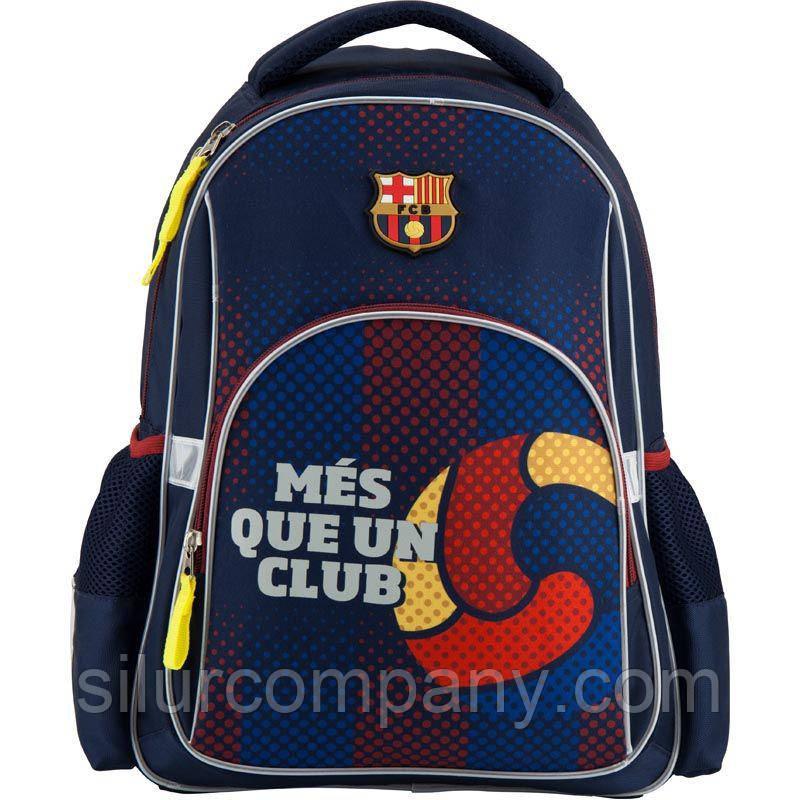 807de1c68e7b Рюкзак школьный для мальчика Барселона Kite FC Barcelona BC18-513S, фото 1