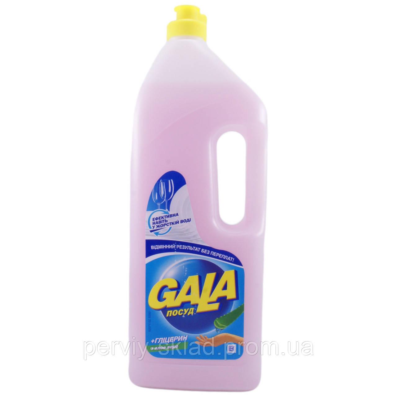 Средство для мытья посуды Gala  бальзам 1 л