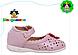 Туфли детские, для девочки фирмы Шалунишка, фото 2
