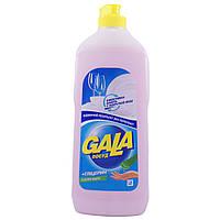 Средство для мытья посуды Gala бальзам  0.5 л