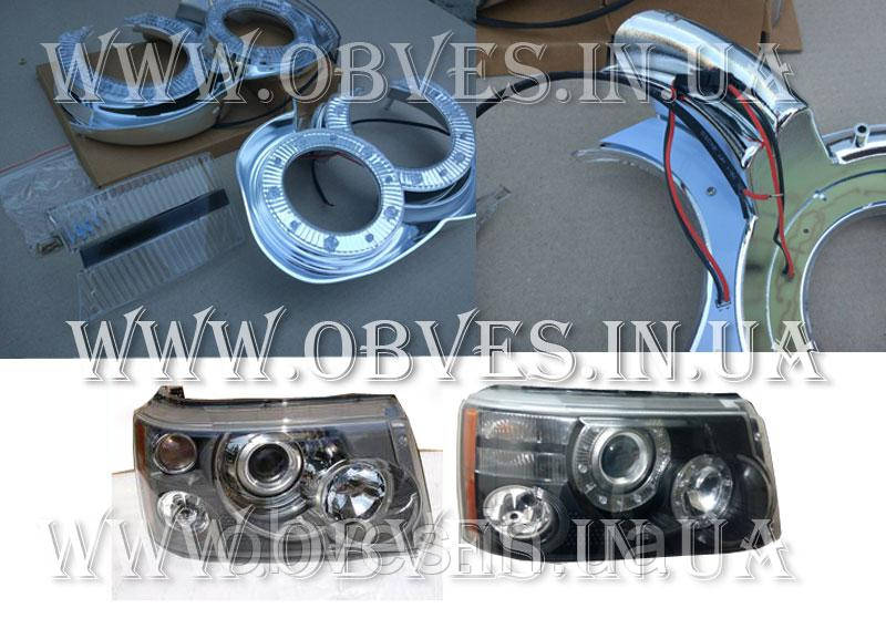Комплект для рестайлінгу фар Range Rover Sport