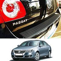 Накладка заднего бампера Volkswagen Passat B6 седан 2005-2010