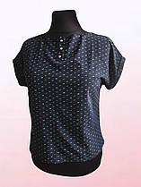 Блуза женская больших размеров (1005/12)