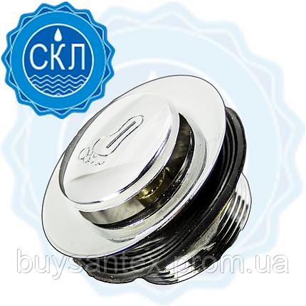 Донный клапан пятка для поддона душевой кабины ( Pop-up, Clic-Clack ) Клик-клак, фото 2