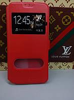Чехол книжка для Samsung SM-G570 Galaxy J5 Prime