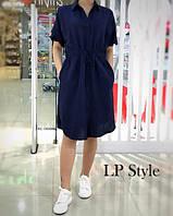 Платье женское ЛП170, фото 1