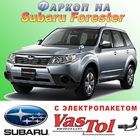 Фаркоп Subaru Forester (прицепное Субару Форестер), фото 1