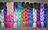 Канекалон косы цветные пряди+подарок