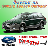 Фаркоп Subaru Legacy Outback (прицепное Субару Легаси), фото 1
