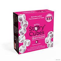 "Кубики Историй Rory's Story Cubes: Расширение ""Фантазия"" (9 кубиков)"