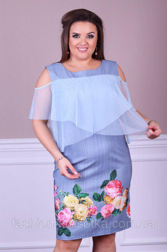 Восхитительное женское  платье в размерах 50-56