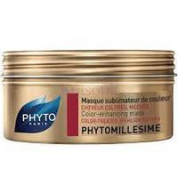 Фито Фитомиллезим маска PHYTO PHYTOMILLESIME MASQUE SUBLIMATEUR DE COULEUR 200 мл